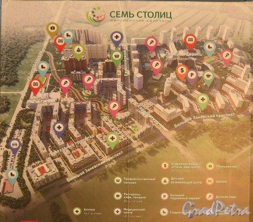 Пос. Кудрово. План жилого комплекса «Семь Столиц». Фото 24 марта 2013 г.