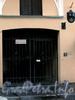 Ул. Чехова, д. 5. Решетка ворот. Фото октябрь 2009 г.