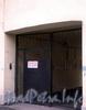 17-я линия В.О., д. 2. Дом И. К. Савина. Решетка ворот флигеля. Фото октябрь 2009 г.