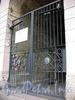 22-я линия В.О., д. 7. Городской училищный дом в память 19 февраля 1861 года (Здание юридического факультета СПбГУ). Решетка ворот. Фото октябрь 2009 г.