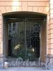 Наб. канала Грибоедова, д. 57. Жилой дом работников Метростроя. Решетка ворот. Фото август 2009 г.