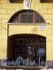 Наб. реки Фонтанки, д. 87. Дом Лебедева. Решетка ворот. Фото февраль 2010 г.