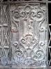 Угловой пер., д. 5. Доходный дом Н. И. Львовой. Фрагмент решетки ворот. Фото февраль 2010 г.