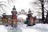 Наб. реки Мойки, д. 122. Дворец великого князя Алексея Александровича. Главные ворота. Фото 2004 г. (из книги «Старая Коломна»)