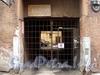 Манежный пер., д. 5. Решетка ворот. Фото март 2010 г.