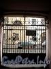 Манежный пер., д. 9. Решетка ворот. Фото март 2010 г.