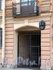 Большой пр. В.О., д. 5. Доходный дом Ю.А. Ломача. Решетка ворот. Фото май 2010 г.