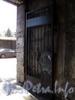 Конногвардейский пер., д. 6. Створка ворот. Фото июнь 2010 г.