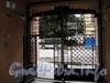 Апраксин пер., д. 15. Решетка ворот. Фото июль 2010 г.
