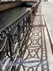Фрагмент ограды набережной Зимней канавки между 1-м и 2-м Зимними мостами. Фото июнь 2010 г.