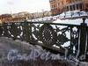 Ограда Нижнего Лебяжьего моста. Фото март 2010 г.