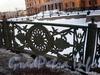 Фрагмент ограды Нижнего Лебяжьего моста. Фото март 2010 г.