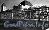 Ограда Введенского моста через Введенский канал в створе Загородного проспекта у Витебского вокзала. Фото с сайта Фотографии старого Санкт-Петербурга