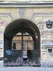 Верейская ул., д. 12. Решетка ворот. Фото август 2010 г.
