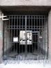 Рузовская ул., д. 17. Решетка ворот. Фото май 2010 г.