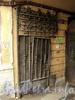 Гагаринская ул., д. 1 (левая часть). Створка старых ворот. Фото сентябрь 2010 г.