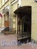 Гагаринская ул., д. 34. Решетка ворот. Фото сентябрь 2010 г.