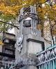 Бывший особняк М. Ф. Кшесинской. Фонарь ворот. Вид с Кронверкского проспекта. Фото октябрь 2010 г.