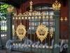 Петровская наб., д. 6 - музей Домик Петра I, ограда музея. Фото 2008 г.