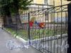 Ограда между домами 3 и 5 по улице Достоевского. Фото октябрь 2008 г.