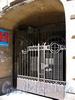 Ул. Достоевского, д. 23. Решетка ворот. Фото июль 2009 г