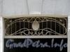 Социалистическая ул., д. 16. Решетка ворот. Фото июль 2009 г.
