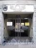 Столярный пер., д. 10-12 / Гражданская ул., д. 16. Доходный дом Н.И.Штерна. Решетка ворот. Фото август 2009 г.