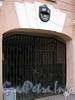 Казанская ул., д. 39. Дом И.-А.Иохима. Решетка ворот. Фото август 2009 г.