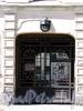 Гражданская ул., д. 11. Решетка ворот. Фото июль 2009 г.