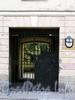 Гражданская ул., д. 19. Дом И.-А.Иохима. Решетка ворот. Фото август 2009 г.
