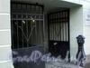 Невский пр., д. 19. Дом Строгановых. Решетка ворот. Фото октябрь 2009 г.