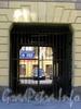 Мал. Посадская ул., д. 25. Доходный дом В. Т. Тимофеева. Решетка ворот. Фото август 2009 г.