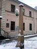 Экспонат Музея фонарей на Одесской улице.