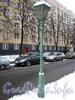 Экспонат «Музея фонарей на Одесской улице.