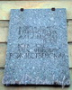 Наб. канала Грибоедова, д. 9. Мемориальная доска В.А. Рождественскому. Фото декабрь 2009 г.