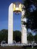 Арка-звонница с карильоном на Крестовском острове. Фото июнь 2010 г.