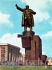 Памятник В. И. Ленину у Финляндского вокзала. Фото И. Б. Голанд, 1959 г. (набор открыток)