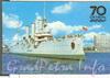 Крейсер «Аврора». Фото 1987 года. Из коллекции карманных календарей L I S A