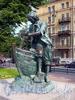 Памятник Петру I на Адмиралтейской набережной («Царь-плотник»). Фото июнь 2004 г.