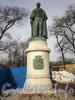 Памятник Иоанису Каподистрия на Греческой площади. Фото март 2010 г.