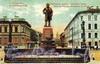 Памятник М. И. Глинке на Театральной площади по оси улицы Глинки. (из сборника «Петербург в старых открытках»)
