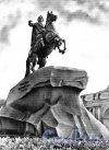 Памятник Петру I («Медный всадник»). Фото М. Величко (из набора открыток «Памятники Ленинграда», 1957 год)