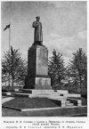 Памятник И.В. Сталину на Средней Рогатке.х  1949