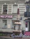 Верстовой столб на пересечение Московского проспекта и 7-ой Красноармейской улицы. Фото 2013 года.