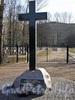 кладбище Чесменское. Мемориальный крест