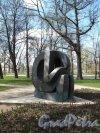 "Памятник ""Формула скорби"" в сквере на Дворцовой ул. д. 11 (г. Пушкин), ск. В. Сидур, 1991. Фото май 2012"