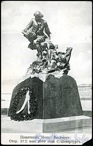 Памятник Петру I, спасающему тонущих моряков (был установлен на Адмиралтейской набережной). Старая открытка.
