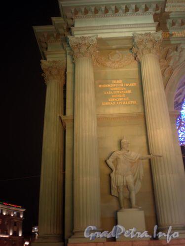 Нарвские Триумфальные ворота в ночном освещение. Январь 2009 г.