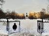 Вид на Екатерининский сквер от Александринского театра. Фото январь 2011 г.