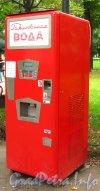 Михайловский сад. Автомат с газированной водой в ретро стиле. Фото сентябрь 2012 г.